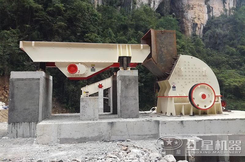 红星锤式破碎机生产现场
