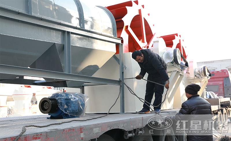 红星水洗轮式洗砂机发货现场