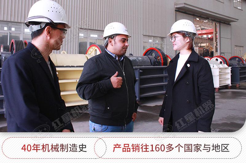 印尼用户来厂参观购置颚式破碎机
