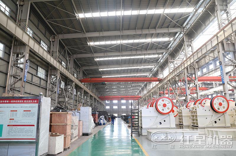 河南红星厂家生产的大型颚破型号众多