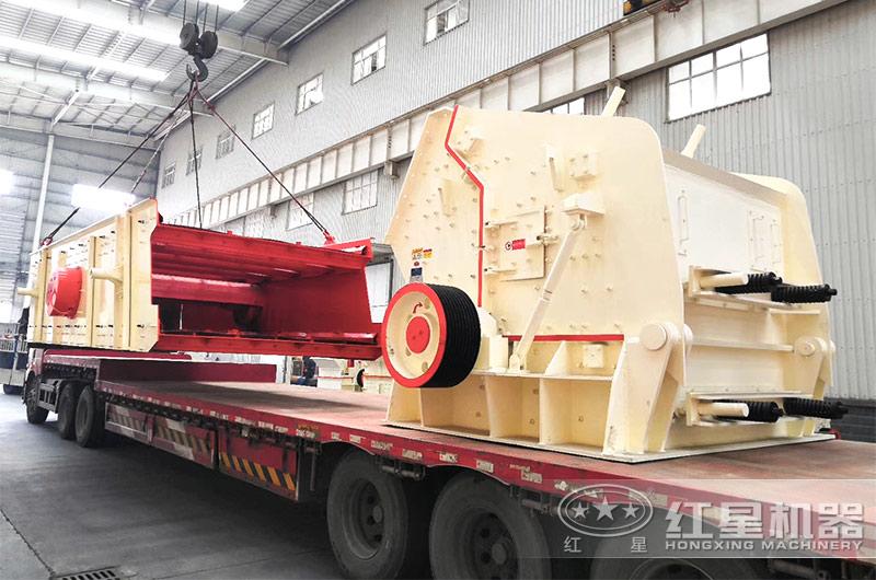 大型反击式碎石机设备发货现场