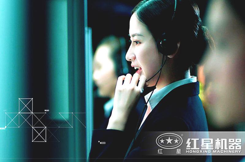 红星客服为您提供线上线下服务