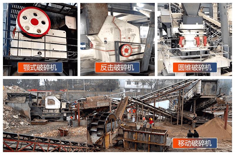 各类时产200吨的建筑垃圾破碎设备生产现场